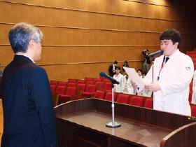 学生代表による宣誓