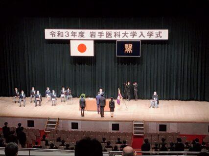 入学生宣誓